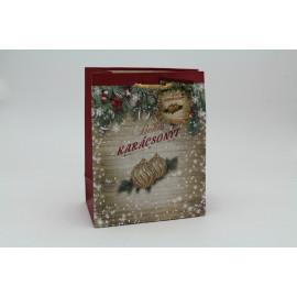 Karácsonyi ajándéktáska...